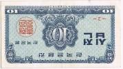 Billete 10 Jeon COREA Del SUR 1962, BC - Corea Del Norte