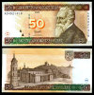 LITHUANIA 50 LITU 2003 P 67 UNC - Lituanie