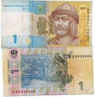 UKRAINE 1 HRYVNIA 2006 P 116 UNC - Ukraine