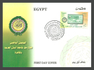 Egypt 2010 - FDC ( Golden Jubilee, The Opening Of The Arab League Headquarters In Cairo ) - Nuovi