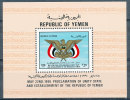 YEMEN 1991 UNIFIED REPUBLIC / EAGLE CREST S/S RARE SC# 574A VF MNH - Yemen