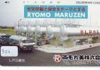 Télécarte Japon CAMION * Japan Phonecard * TRUCK (320) Auto *  CAR * Voiture * Telefonkarte  LKW * CAMIONES * LPG - Erdöl