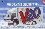 Télécarte Japon CAMION * Japan Phonecard * TRUCK (321) Auto *  CAR * Voiture * Telefonkarte  LKW * CAMIONES * - Auto's