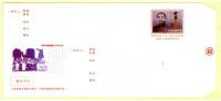Set Of 3 2011 Taiwan Pre-stamp Commemorative Covers Dr. Sun Yat-sen SYS Book Famous Chinese - 1945-... République De Chine