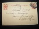 ENTIER RUSSIE RUSSIA STATIONERY GANZSACHE RUSSLAND 1908 - Interi Postali