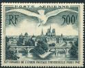 France (1947) PA N 20 ** (Luxe) - Poste Aérienne