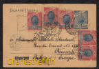 BRESIL ENTIER POSTAL - 3 X AMBULANT !! RIO ( Limeira ) Vers ANVERS 1903 ! Surchargé Yvert 79 - Brésil
