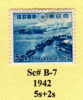 S6477  Japan 1942 Semi-postal Stamp ( Sc# B-7 )  Uncanceled & Hinged - 1926-89 Imperatore Hirohito (Periodo Showa)