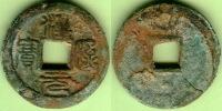 CHINA - SOUTHERN SONG (960-1127) CHUN XI YUAN BAO (1174-1189) LARGE FLAN - China