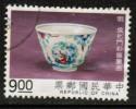 REPUBLIC Of CHINA   Scott #  2906  VF USED - 1945-... Republic Of China