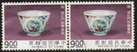 REPUBLIC Of CHINA   Scott #  2906  VF USED Pair - 1945-... Republic Of China