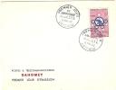REF LBON6 - DAHOMEY - FDC ANNIVERSAIRE DE LA C.C.T.A. 16/5/1960 COTONOU - Benin - Dahomey (1960-...)