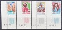 Dahomey  271-4  **  ROYAL  VISIT - Benin - Dahomey (1960-...)