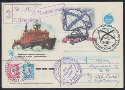 "142 RUSSIA 1991 ENTIER COVER Used ""SOVETSKY SOYUZ"" NUCLEAR ICEBREAKER ARCTIC ATOM Andreevsky Flag NAVY NAVAL Mailed - Navi Polari E Rompighiaccio"