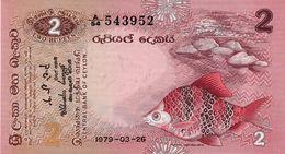 CEYLON SRI LANKA 2  Rupee 1979 Unc - Sri Lanka