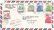 Old Letter - Taiwan - Taiwán (Formosa)