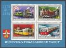 HUNGARY - 1974. Centenary Of The Budapest Rack Railway S/S-MNH - Blocks & Kleinbögen