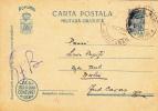 POSTCARD MILITARY FREE,1941,ENTIER POSTAL,CENSORSHIP DOUBLE,FPO #115 ,WW2,ROMANIA. - 2. Weltkrieg