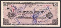 PAKISTAN 10000 Rupee Travellers Cheque United Bank Limited 1997 - Bank & Insurance