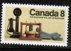 CANADA   Scott #  641**  VF MINT NH - 1952-.... Règne D'Elizabeth II