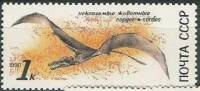 1990 N° 5780 ** Luxe - 1923-1991 USSR