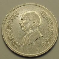 1993 - Jordanie - Jordan - 1414 - FIVE PIASTRES, Hussein - KM 54 - Jordanie