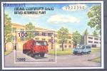 Georgia Mi Nr Bl 19 - Camion