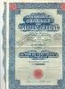 PARIS  COMPAGNIE GENERALE DES COMPTOIRS AFRICAINS  Action De Cent Francs Au Porteur 5.07.1927 - Afrique