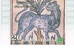 LIBIA (LIBYA)  - ALMADAR  (GSM RECHARGE) -  AL MADAR . MOSAIC: PUMA 20 - USED  -  RIF. 768 - Libya