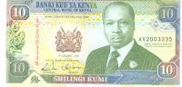 10 Shillings, Date 02.01.1992, P-24b, UNC - Kenia