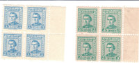 2 Blocks Of 4 1948 Stamps MNH - Uruguay