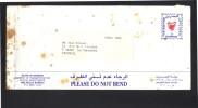 Bahrein , Entier Enveloppe . Voyagée Non Oblitérée , Tachée . - Bahreïn (1965-...)