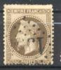 # France   34a, Used, Sound.  Dark Brown  (fr034a-3,  Michel 29b Dunkelbraun  [16-CG - 1863-1870 Napoleon III With Laurels