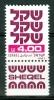 Israel - 1981, Michel/Philex No. : 863, - 1 Ph. R - MNH - *** - - Israel