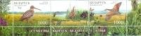 BY 2007 JOINT ISSUES BY - LT , BELORUSSIA, 1 X 2V + Label, MNH - Gemeinschaftsausgaben