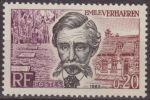 Francia 1963 Scott 1060 Sello ** Personajes Emile Verhaeren, Memorial At Roisin & Residence 0,20F France Stamps Timbre - France