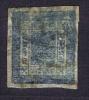 Nepal 1890-98, Michel Nr 7 Used, - Nepal