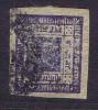 Nepal 1890-98, Michel Nr 8 Used, - Nepal