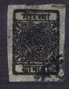Nepal 1899, Michel Nr 13B  Used, Silk Paper - Népal