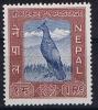 Nepal 1959, Michel Nr 126, Bird MNH - Nepal