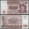 Transnistria P 28 - 50000 50.000 Rublei 1995 - UNC - Banconote