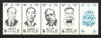 Egypt 1997 ( Egyptian Famous Artists .... ) - MNH (**) - Cinema