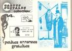 CPC N° 83 Janv/févr 1982 - Français