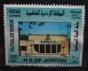 1999 Jordan Political History Museum,300 Fils Used/gebruikt - Jordanië