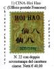 Cina-Hoi Hao-001