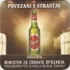 UNION PIVO Ljubljana Slovenia Yugoslavia  New Beer Coaster - Sous-bocks