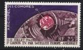 Space -espace - Comores PA 7** - MNH - Isole Comore (1975-...)
