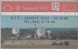 BELGIUM - Lessive 1, First Issue, CN : 805E, Used - Belgium
