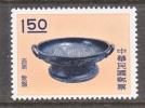 Rep.of China 1298    **  ART  TREASURES - 1945-... Republic Of China