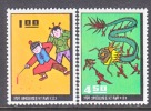 Rep.of China 1469-70   **  NEW YEARS  DRAGON - 1945-... Republic Of China